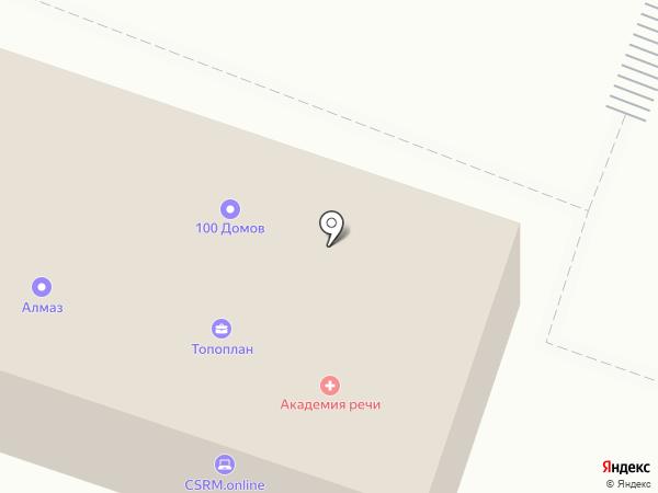 Эффект на карте Тюмени
