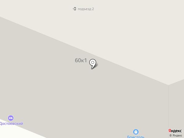 Просто кофе на карте Тюмени