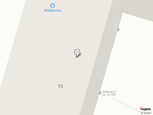 Долина напитков на карте Тюмени