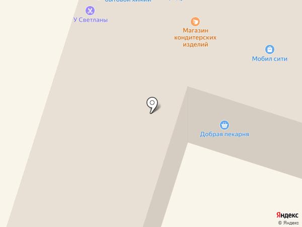 Магазин чулочно-носочных изделий на карте Тюмени