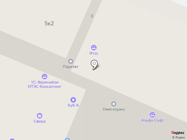 АСТРА на карте Тюмени