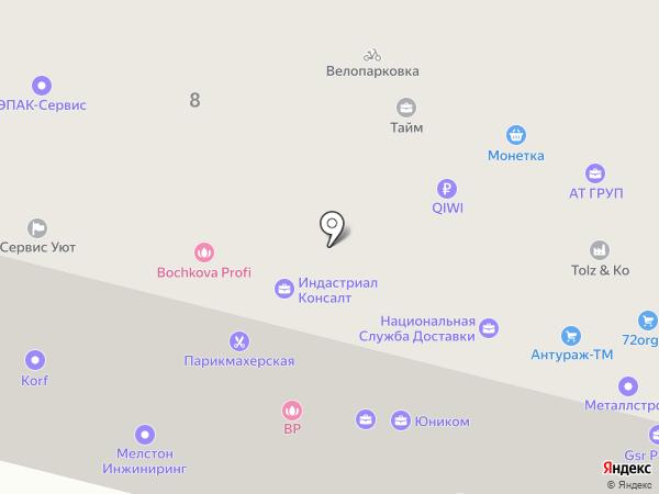 Шашлычный дворик на карте Тюмени