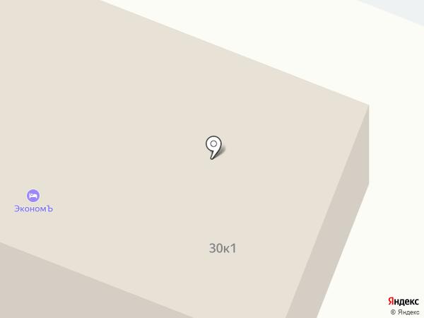 Empres на карте Тюмени