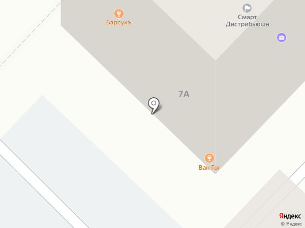 Ван Гог lounge на карте Тюмени