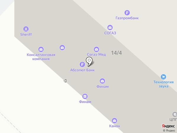 Бланки на карте Тюмени