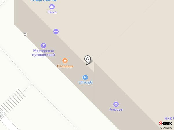 Столовая на карте Тюмени