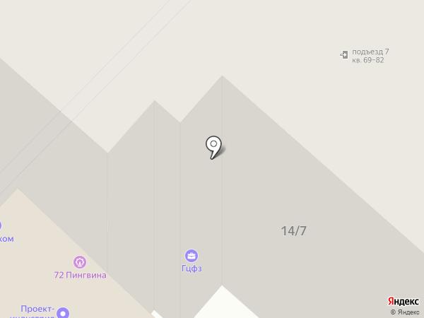 Формула на карте Тюмени