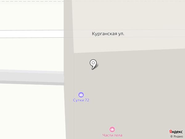 Арбат на карте Тюмени