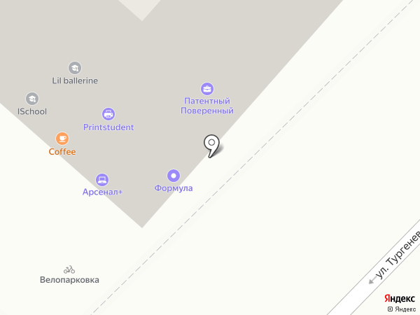 Coffee BAZA на карте Тюмени