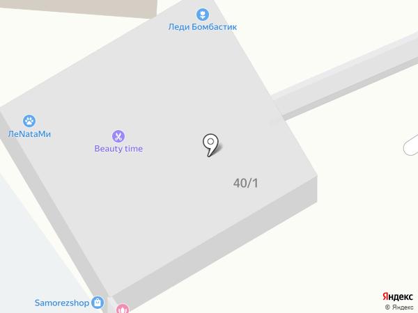 CENTER на карте Тюмени