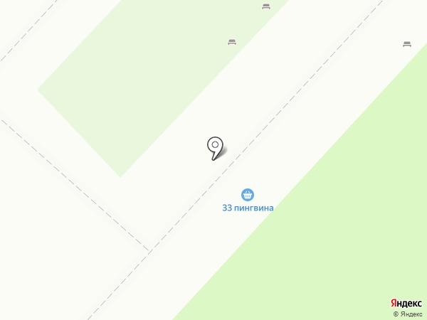 Киоск по продаже мороженого на карте Тюмени