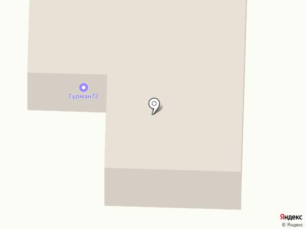 Comepay на карте Патрушевой