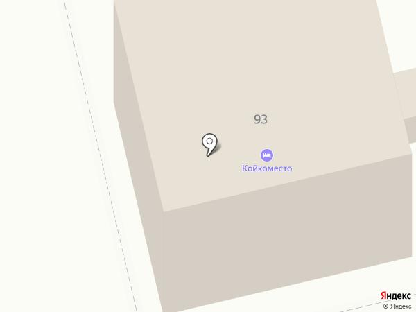 Койко-Место на карте Тюмени