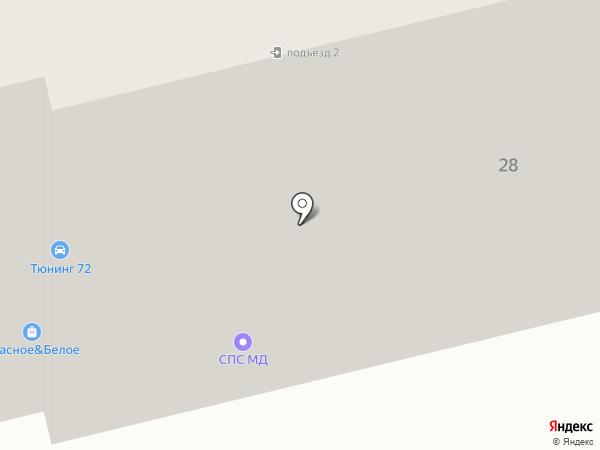 Мальвина на карте Тюмени