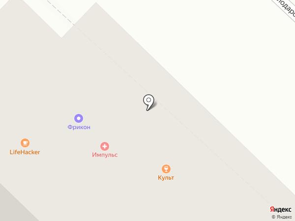 Gusto на карте Тюмени