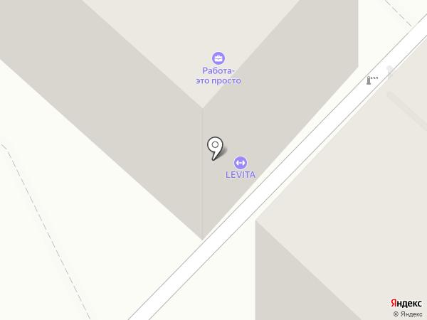 Perfect Home на карте Тюмени