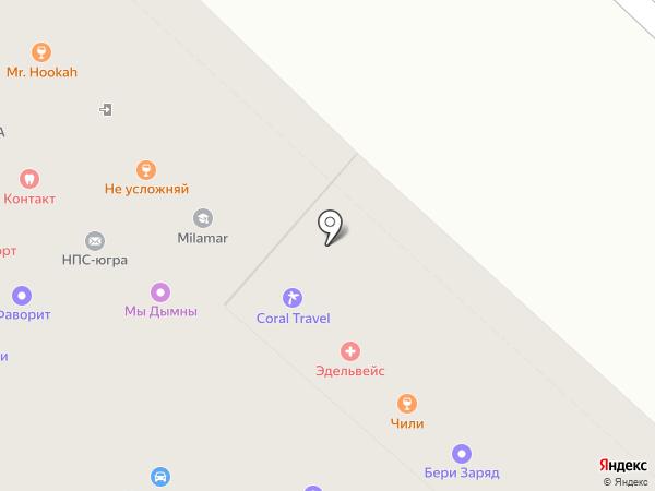 Mr.Hookah на карте Тюмени