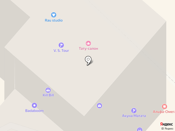 HOOKAH TIME на карте Тюмени
