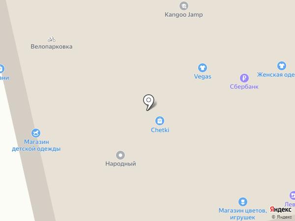 Золотой век на карте Тюмени