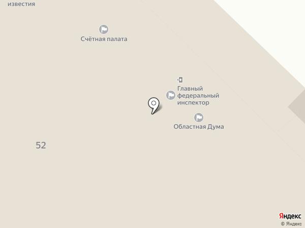 Комитет по социальной политике на карте Тюмени