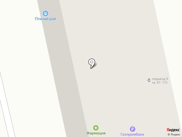 Птичий рай на карте Тюмени