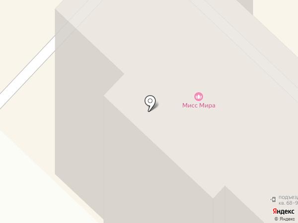 Центр юридической консультации на карте Тюмени