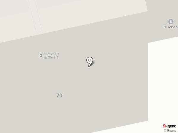 АльфаМед на карте Тюмени