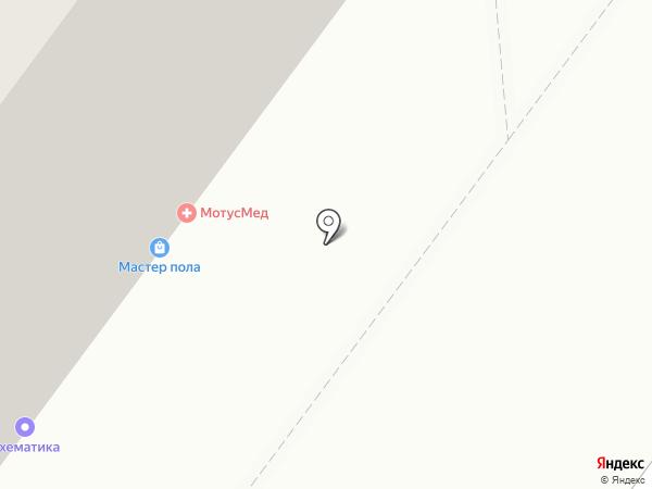 Доктор Ост на карте Тюмени