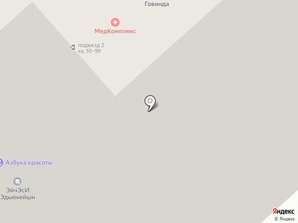 Видеостудия Евгении Астафьевой на карте Тюмени