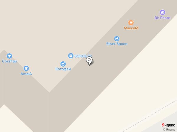 Barbara Lebek на карте Тюмени