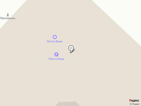 Банкомат, Почта Банк, ПАО на карте Тюмени
