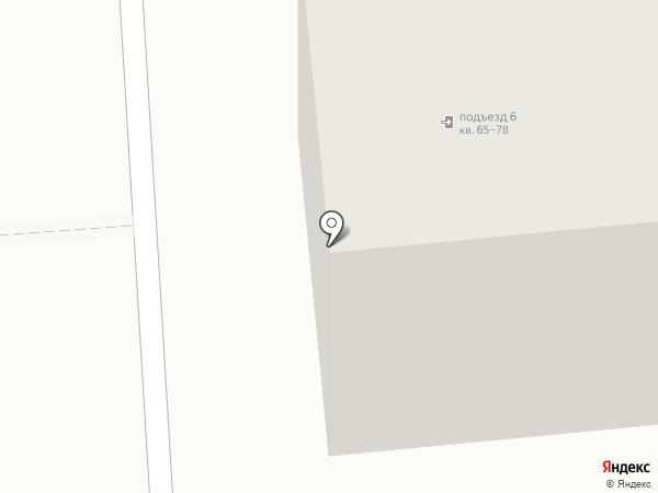 Экспресс-кулинария на карте Тюмени