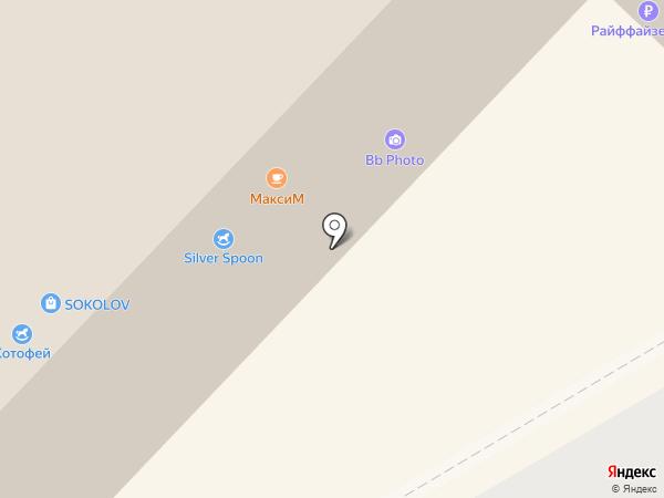 Silver spoon на карте Тюмени