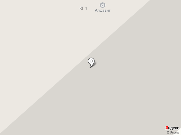 Всё по 99 рублей на карте Тюмени