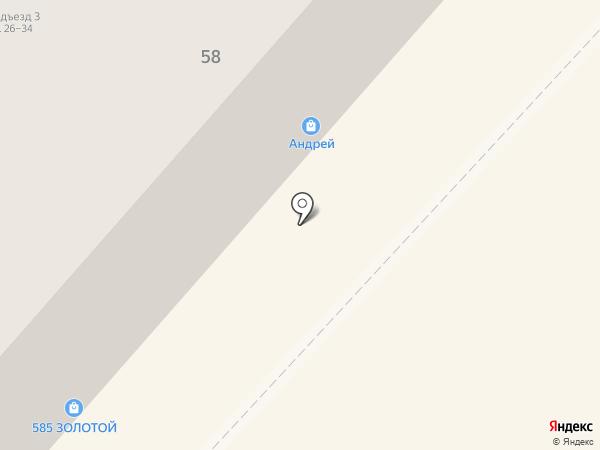 FastMoney на карте Тюмени