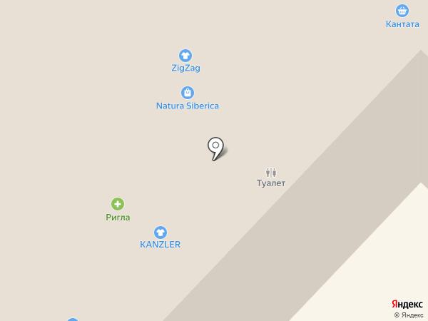 Natura Siberica на карте Тюмени