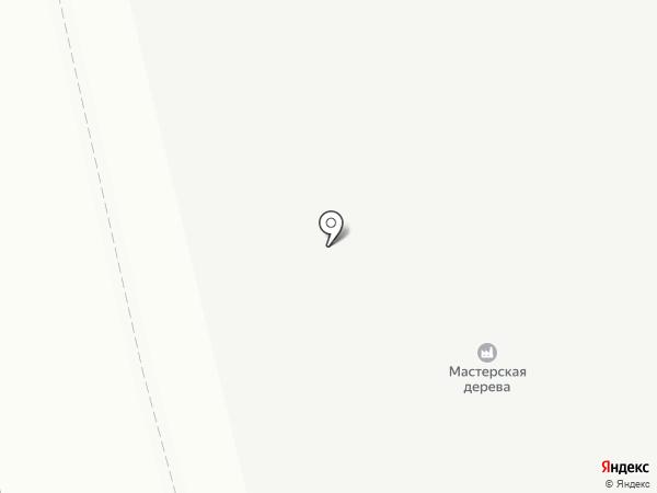 АвтоРазбор на карте Тюмени