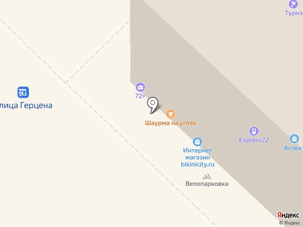 Торвальд на карте Тюмени
