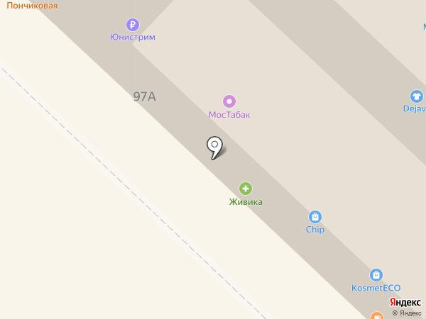 Деньги мигом на карте Тюмени