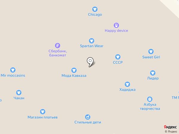 VEGAS на карте Тюмени