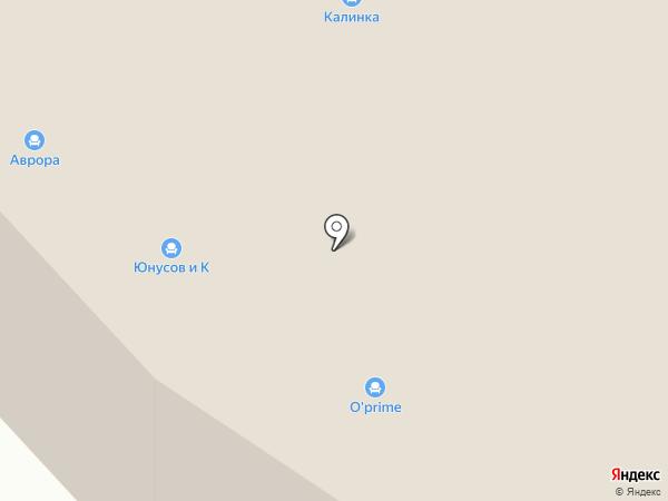 Other Life на карте Тюмени