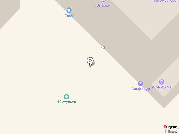 Перекресток на карте Тюмени