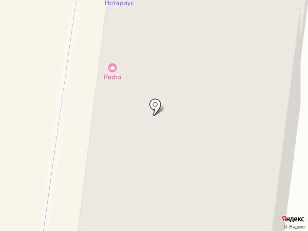 Гейзер на карте Тюмени