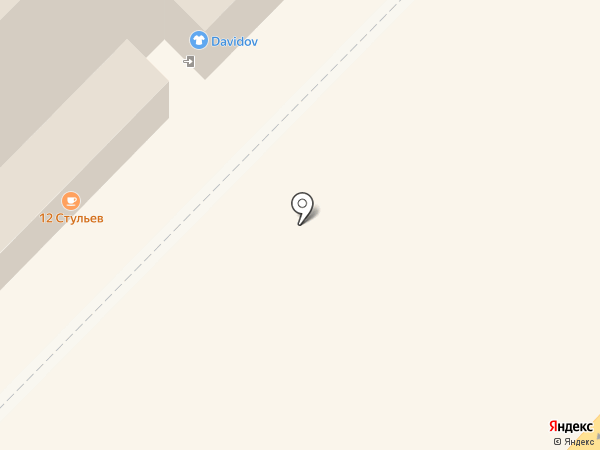 Магазин для ремонта обуви и одежды на карте Тюмени