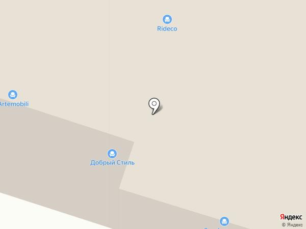 Нэнси на карте Тюмени