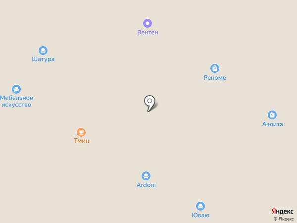 FULL HOUSE на карте Тюмени
