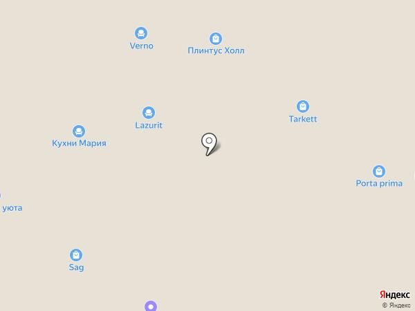 ВИТРА на карте Тюмени
