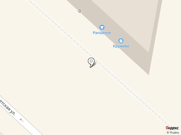 Вирджиния на карте Тюмени
