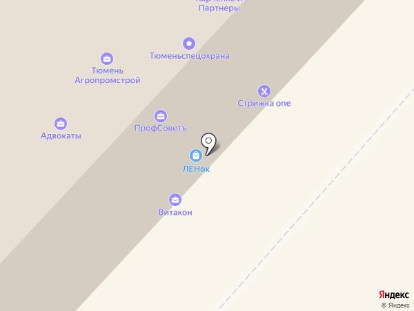 Центр фотоуслуг на карте Тюмени
