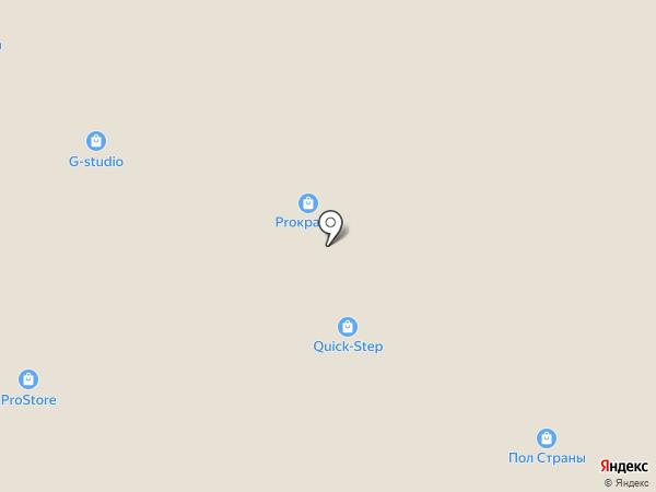 Мастерская цвета на карте Тюмени